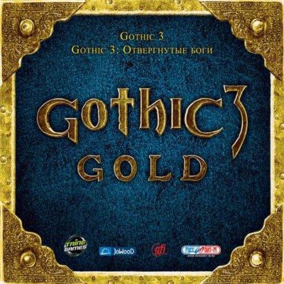 Ключ для диска g2gold от игры готика 2 ночь ворона