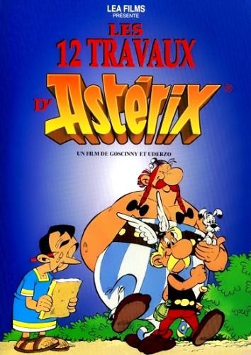 12 подвигов Астерикса  Les douze travaux dAstérix Рене